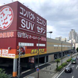 いよいよ明日7/31 9:00~リバティ神戸店グランドオープン!!神戸市でお車お探しの方はリバティ神戸店へGo!!