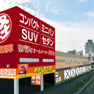 リバティグループで実際にお車をご購入頂いたかたのアンケートをご紹介!神戸市でお車をお探しの方はリバティ神戸店まで!!