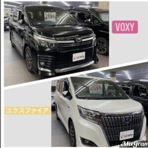 トヨタの人気車種 VOXY VS エスクァイアを比較!     神戸市でVOXY,エスクァイアをお探しの方はリバティ神戸店まで!!